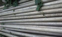 Tubos de alumínios 4 polegadas