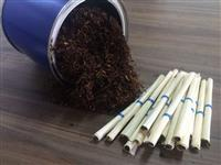 Procuro Fornecedor de Palha de qualidade e fumo de teor fraco!