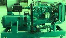 Grupo Gerador 60 kva- Motor MWM D-225 e alternador Mesbla- USADO