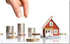 Carta de Crédito Rural ou Urbano