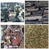 Sucata de Roda de Aluminio, Chumbo, Antimonio/Zamack, metal, bronze, radiadores e magnesio
