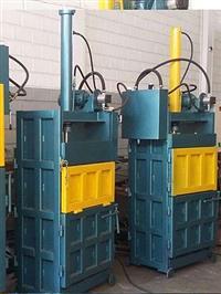 Prensa Reciclagem Sucata Hidráulica Enfardadeira Compactadora