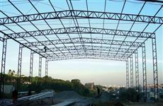 Estruturas Metálicas SP, MS, MG, PR, RJ
