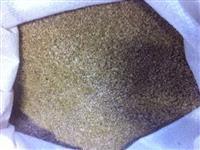 TORTA DE MAMONA (COMPOSTO) 50% DE TURFA 30% FARINHA DE OSSO 20% MAMONA.