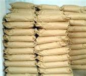 Compro açúcar refinado amorfo de sacarose - Contrato anual - Mercado interno