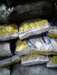 Carvão Vegetal de Acácia Negra e Borra (pó)
