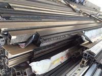 Importamos Sucata de Alumínio da China