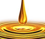 Compro oleo de cozinha