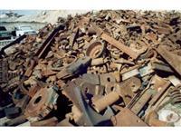 Compro 25 toneladas de sucata de ferro