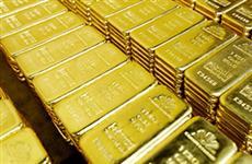 Compramos ouro grande quantidade