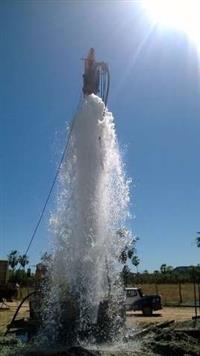 Poços Artesianos, Outorga, Assistência Técnica, Vendas e Instalação de bombas Submersas