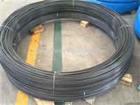 Compro arame 1070 - Bitola 3,20 à 3,60 mm - Novo e Usado