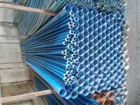 Tubos PVC para irrigação e poço artesiano.