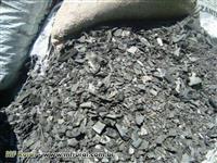 Moinha de Carvão Vegetal