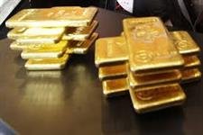 Venda de Ouro (AU) Bancarizado