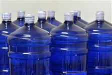 Distribuidora de água mineral 20 litros