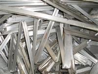 Compro sucata de perfil de aluminio