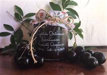 Geleia orgânica de jabuticaba