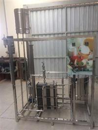 pasteurizador de leite a placas novo cap 1000 litros horas
