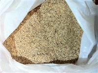 casquinha de soja farelo de soja residuo de soja