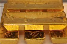 Compro ouro urgente e quantidade boa