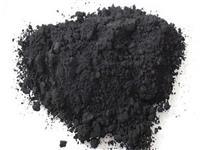 Moinha de Carvão