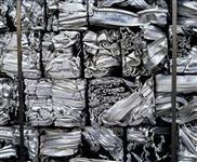 Compro sucata de aço, ferro e alumínio