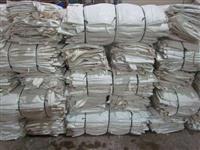 Big Bag lavados/higienizados