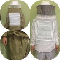 Roupas para apicultura