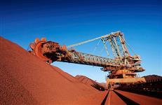 Temos Minério de Ferro e Buscamos Compradores para Mercado Externo - Iron Ore