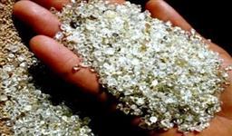 Sócio para investir R$1.500.000,00 numa mina de Diamantes.