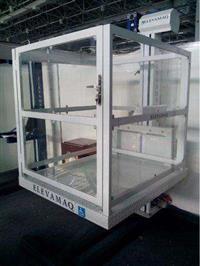Elevador para acessibilidade ou elevação de cargas ate 800 Kg modelo EVME 1200 Elevamaq