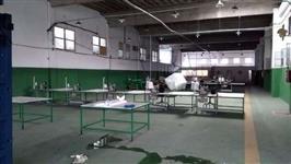 Fábrica de pequeno porte Big Bags