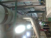 Fabricação, Instalação, Manutenção