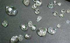 Vendo diamantes