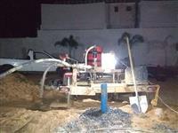 Máquina hidráulica de perfuração