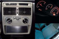Fiat Uno 2006/2006 quitado urgente