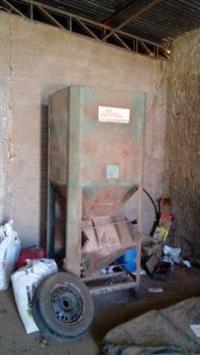 Misturador de Ração 300kg