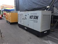 Gerador de 180 kVA Leon Heimer semi novo