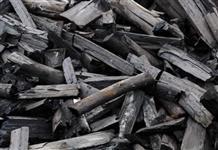 Carvão Vegetal De Eucalipto