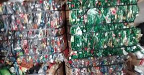 Vendo garrafas pets para reciclagem