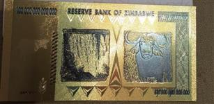 Zimbabwe Gold com certificado