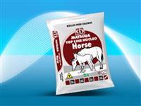 Top Line Núcleo Horse - MATSUDA