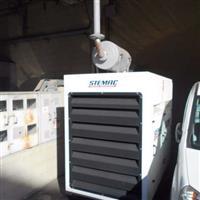 Gerador STEMAC 75 KVA