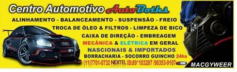 AUTOBOTHS REPAROS MECÂNICOS  & ELETRICOS EM GERAL
