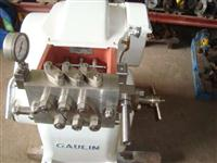 Homogeneizador APV Gaulin
