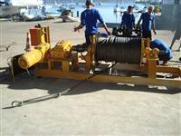 Guinchos arraste, içar cargas, ancoragem, Long Line, tração , etc