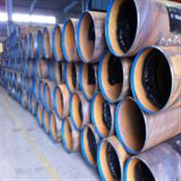 Tubos em Aço Carbono de 1/2 a 150 polegadas todas as Normas e Espessuras