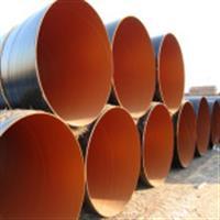 Tubos de Grande Diâmetros de Aço Carbono e Inox