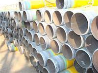 Compramos Tubos de Aço Carbono , Inox e Ferro Fundido todas as normas e espessuras